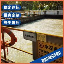 降低苯胺锑PVA调节PH 宿迁印染纺织废水处理设备 印染污水处理设备 出水稳定达标