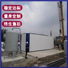 上海嘉定印染纺织废水处理设备 松江印染污水处理设备 降低苯胺锑PVA调节PH 出水稳定达标
