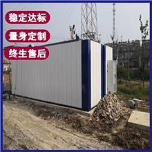 上海金山印染纺织废水处理设备 松江印染污水处理设备 降低苯胺锑PVA调节PH 出水稳定达标