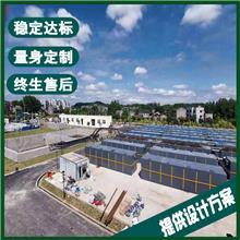 泰兴印染纺织废水处理设备 苏州印染污水处理设备 降低苯胺锑PVA调节PH 出水稳定达标