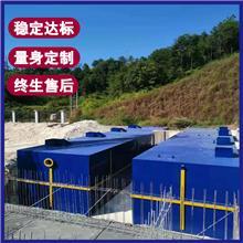 上海崇明印染纺织废水处理设备 松江印染污水处理设备 降低苯胺锑PVA调节PH 出水稳定达标