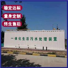 上海松江印染纺织废水处理设备 长宁印染污水处理设备 降低苯胺锑PVA调节PH 出水稳定达标