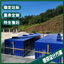 启东印染纺织废水处理设备 常州印染污水处理设备 降低苯胺锑PVA调节PH 出水稳定达标