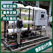 嘉兴印染纺织废水处理设备 绍兴印染污水处理设备 降低苯胺锑PVA调节PH 出水稳定达标