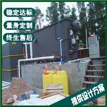 丹阳印染纺织废水处理设备 苏州印染污水处理设备 降低苯胺锑PVA调节PH 出水稳定达标