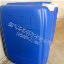 按需出售 空调冷却水杀菌剂 循环水杀菌灭藻剂 售后无忧 工业循环水杀菌剂 按时发货