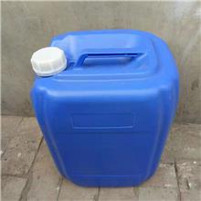 按需生产 空调冷却水杀菌剂 循环水氧化性杀菌灭藻剂 欢迎订购 循环水杀菌灭藻剂 按时发货