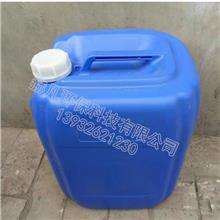 销售 循环水氧化性杀菌灭藻剂 环保型杀菌灭藻剂 欢迎订购 空调水系统杀菌剂 型号多样