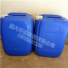 现货 空调冷却水杀菌剂 环保型杀菌灭藻剂 可订购 抑制藻类生长 量大优惠
