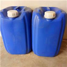 批发 非氧化性杀菌灭藻剂 空调水杀菌剂 欢迎来电咨询 环保型杀菌灭藻剂 售后无忧