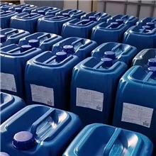 加工定制 非氧化型杀菌灭藻剂 空调水杀菌剂 价格合理 反渗透杀菌剂 按时发货