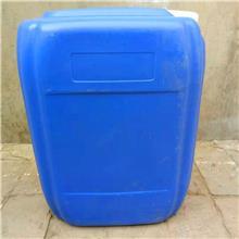 出售 空调水系统杀菌剂 循环水氧化性杀菌灭藻剂 服务贴心 电厂钢厂用杀菌灭藻剂 匠心工艺