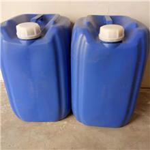 批发 灭藻杀菌剂 空调水系统杀菌剂 欢迎来电详询 电厂钢厂用杀菌灭藻剂 型号多样