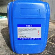 空调系统杀菌除臭剂 空调杀菌除臭剂作用 汽车空调杀菌除臭剂