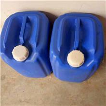 生产出售 空调水杀菌剂 循环水杀菌灭藻剂 服务贴心 钢厂用杀菌灭藻剂 优良选材