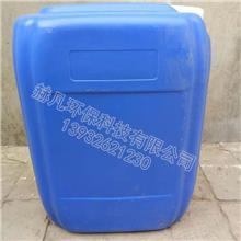 定制 循环水杀菌剂 工业循环水杀菌剂 优良选材 空调冷却水杀菌剂 服务贴心