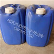 生产出售 除藻剂 抑制藻类生长 优良选材 空调冷却水杀菌剂 欢迎订购