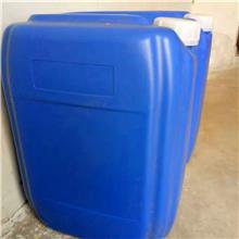 加工定制 环保型杀菌灭藻剂 空调水杀菌剂 量大优惠 工业循环水杀菌灭藻剂 欢迎来电咨询