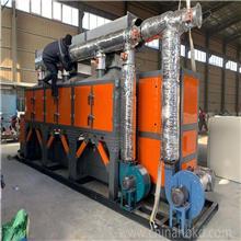 有机废气净化装置 催化燃烧设备 废气除臭设备净化效率高寿命长