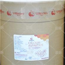 盈前 天门冬氨酸钙 白色粉末 有机螯合钙 补钙剂 高纯度 食品级 天门冬氨酸钙