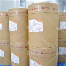 盈前 大米螯合钙 螯合钙 大米蛋白 高纯度 补钙剂 食品级 水溶型  厂家直发 现货供应