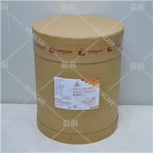 大米螯合钙 螯合钙 大米蛋白 高纯度 补钙剂 食品级 水溶型 易吸收 厂家直发 现货供应