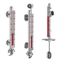 耐温100度   防爆磁翻板液位计防爆等级   品种齐全