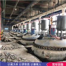 二手搪瓷反应釜5吨蒸汽加热 内盘管钛合金开式搪瓷反应釜