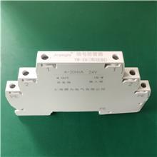 2线制控制信号防雷器 4~20mA   控制信号电涌保护器 信号防雷器厂家