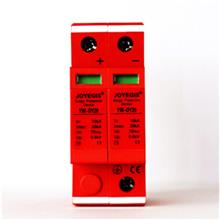 48V直流电源防雷器 直流电涌保护器 电源防雷模块现货供应