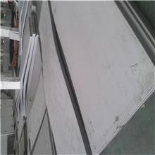 升源禄 现货机械加工制造冷轧不锈钢板 热轧酒店电梯镜面喷砂拉丝装饰板