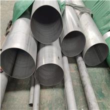 升源禄   供应亮光304不锈钢管,纸包装机械用不锈钢管供应商