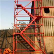 75型加厚防滑拆装式安全爬梯 移动爬梯 墩柱施工安全防护平台 防护网爬梯