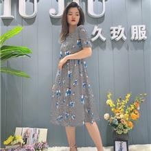找浙江女装货源认准杭州四季青服装批发市场 广州女装2021夏装新款香云纱连衣裙