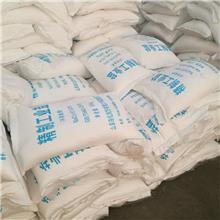 厂家供应饲料添加剂氯化钠 含量98.5% 畜牧养 精制盐 软水盐 水处理工业盐保质保量