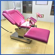 眼科电动手术台 面部五官科整形手术床美容科 综合外科电动手术床