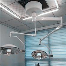 手术LED无影灯 子母式反射无影灯 整体反射无影灯 山东直供