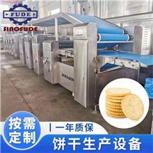 高阳饼干设备 韧性饼干成型机 2 + 1型夹心饼干机批发价格