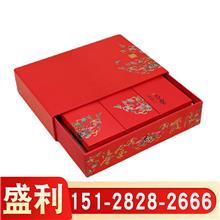 食品纸盒 白卡纸护肤品包装盒 通用礼品纸盒 定制 欢迎致电