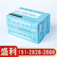 定制化妆品包装盒 护肤开窗彩盒  包装彩盒 定制香皂包装手工皂包装盒