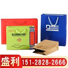 男装手提袋 包包饰品袋 甲油包装袋 百货购物袋 电子数码纸袋  纸袋包装