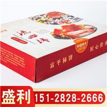创意茶叶包装空礼盒 红茶绿茶半斤装包装盒 国风花茶礼品盒 厂家定做