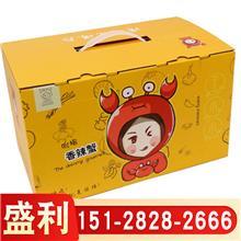 玩具彩色纸盒彩箱 工艺礼品箱  LED灯具彩箱 电脑包装物流彩箱 厂家定制