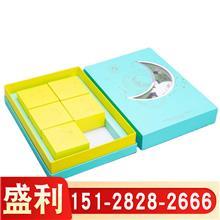 天地盖礼品盒 翻盖纸盒 伴手礼抽屉盒 护肤品礼品盒 书本式礼品盒 定制批发