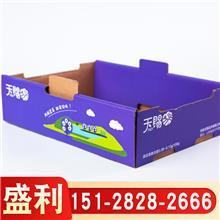 石榴礼品盒 桃子礼盒 瓦楞纸盒 水果礼盒 化妆品套盒 彩色礼盒 厂家定做