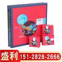 节日礼品盒 化妆品包装盒 香水礼盒 天地盖礼品盒子 包装礼盒 厂家批发