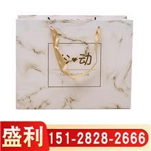 彩色手提纸袋 广告服装购物礼品袋 外卖打包牛皮纸袋 厂家定做批发