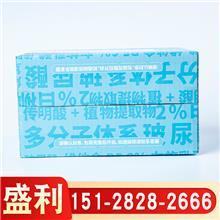 定制化妆品包装盒 眼影盒 口红盒 散粉盒 护肤品包装盒 各种纸盒定制