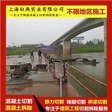 淄博高速防撞墙切割 楼梯切割 欢迎在线咨询