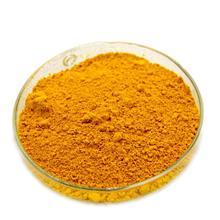 芦荟大黄素98% 芦荟提取物 现货 包邮